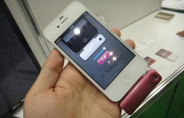 Iphone Cover Dal Giappone : Giappone sentire gli odori con l iphone