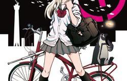 Tokyo ESP : Annunciato l'anime del MANGA
