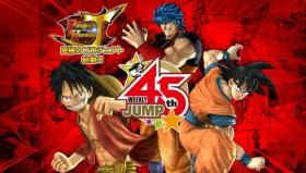Nuovi personaggi per J-Stars Victory Vs