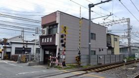 Benkei Shokudo : Il ristorante di Nintendo con sede a Kyoto