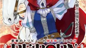La principessa Zaffiro festeggia 60 anni con un nuovo Manga