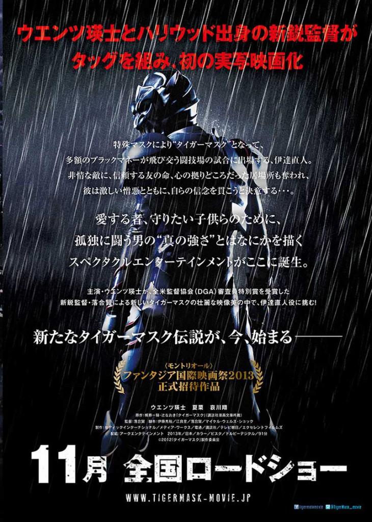 L'Uomo Tigre – Tiger Mask