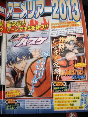 Naruto-Jump-Super-Anime-Tour-