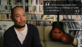 Takehiko Inoue : Il donatore generoso del paese del sol levante