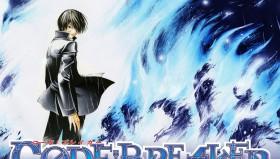 Code Breaker : Il manga giunge al termine