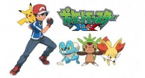 Pokémon X e Y : Arriva la serie animata