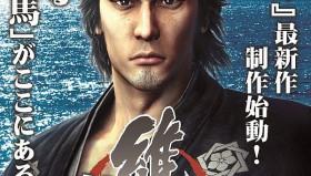 SEGA annuncia Yakuza: Ishin