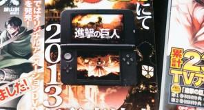 I giganti approdano sul Nintendo 3DS con un videogioco