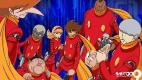 Cyborg 009 : La fine del Manga