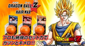 Dragon Ball Z : Arriva la cera per capelli