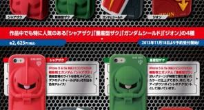Cover 3D per iPhone da Namco Bandai