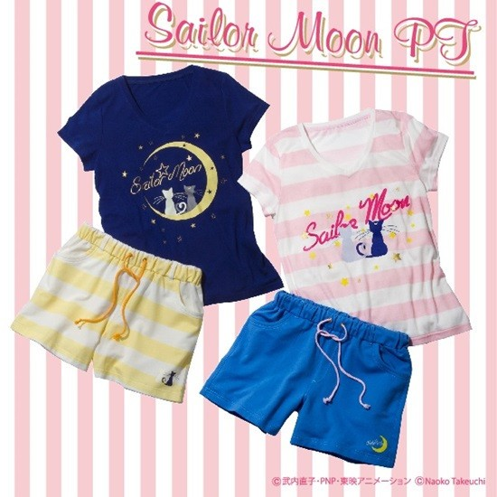 mutandine-e-pigiami-sailor-moon