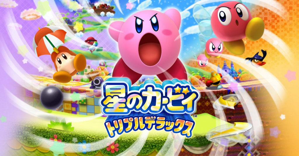 Tip top deluxe game. Kirby Triple Deluxe may only be a few months off from