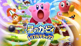 Kirby Triple Deluxe conquista il Giappone