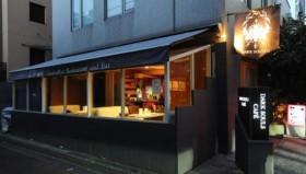 Giappone: Nasce il Dark Souls Café