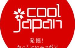 Cool Channel: Il nuovo canale televisivo dedicato al paese del sol levante