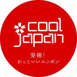 japan channel
