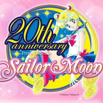 sailormoon20anniversario-e1375770635257