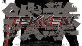 Un nuovo live action per TEKKEN