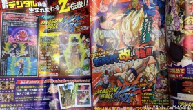Un nuovo Anime per Dragon Ball