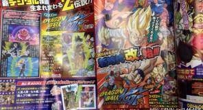 Un nuovo Anime per Dragon Ball