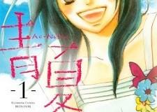 Ao Natsu