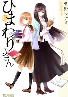 Himawari-san1