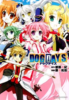 DogDays1