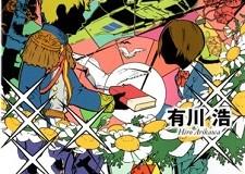 Toshokan Senso (Novel)