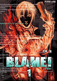 Blame1