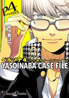 Persona4YasoinabaCaseFile1