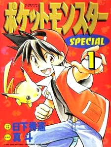 PokemonAdventures1