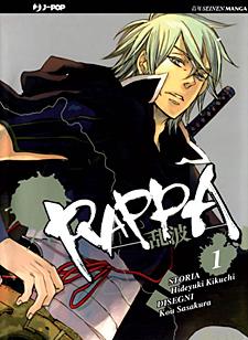 Rappa1