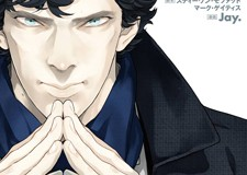 Sherlock - Shi o Yobu Angou