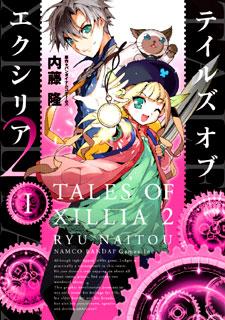 TalesofXillia21