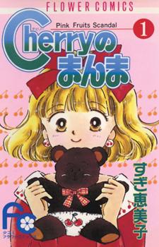 CherrynoManma1