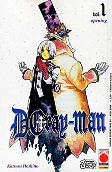 D-GrayMan1