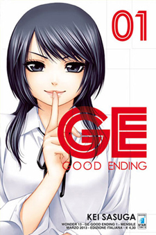 GEGoodEnding1