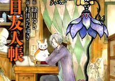 Natsume Yuujinchou (Novel)