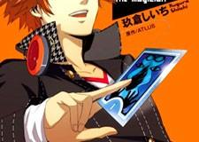 Persona 4: The Magician