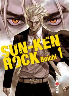 SunKenRock1