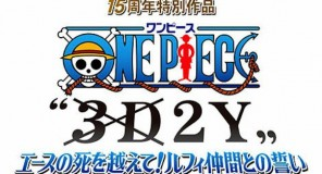Nuovo special per One Piece