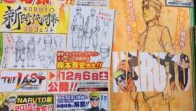 Naruto: La fine del Manga?