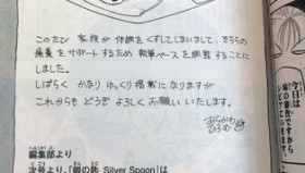 Silver spoon: Il manga proseguirà lentamente
