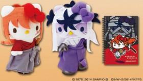 Rurouni Kitty! Quando Hello Kitty Incontra Kenshin