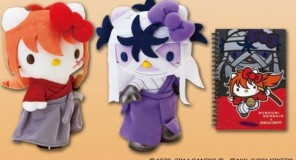 Rurouni Kitty! Quando Hello Kitty Incontra Kenshin