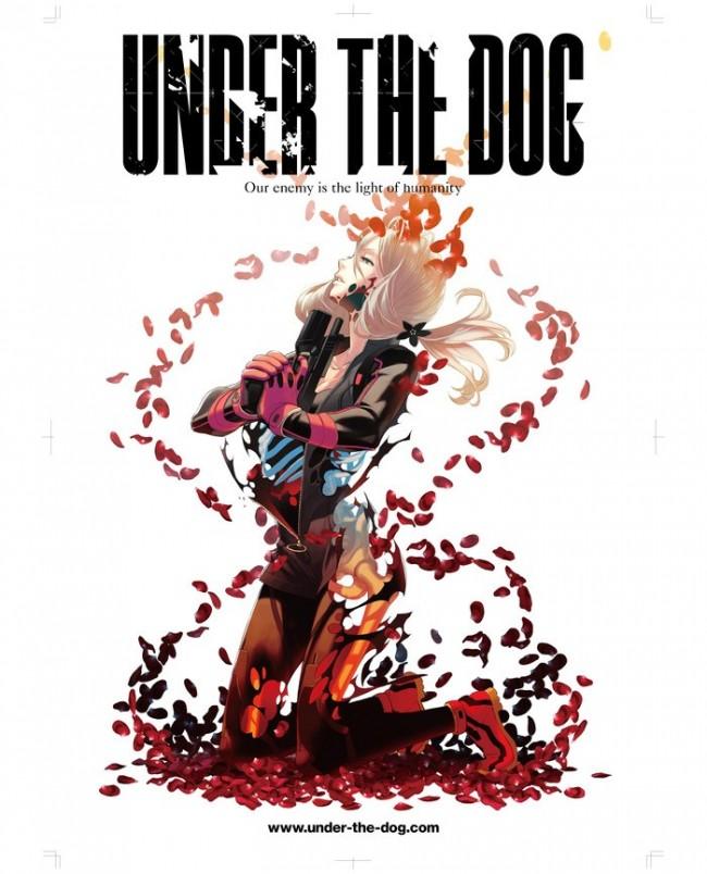 under the dog