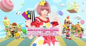 Kyary Pamyu Pamyu pubblicizza il nuovo 3DS