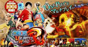 Nuove edizioni per One Piece Unlimited World Red