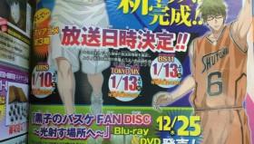Nuovi dettagli per Kuroko no Basket 3